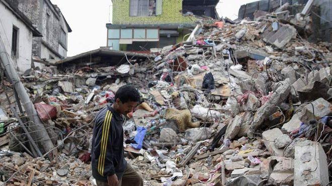 depremlerin kestirilmesi